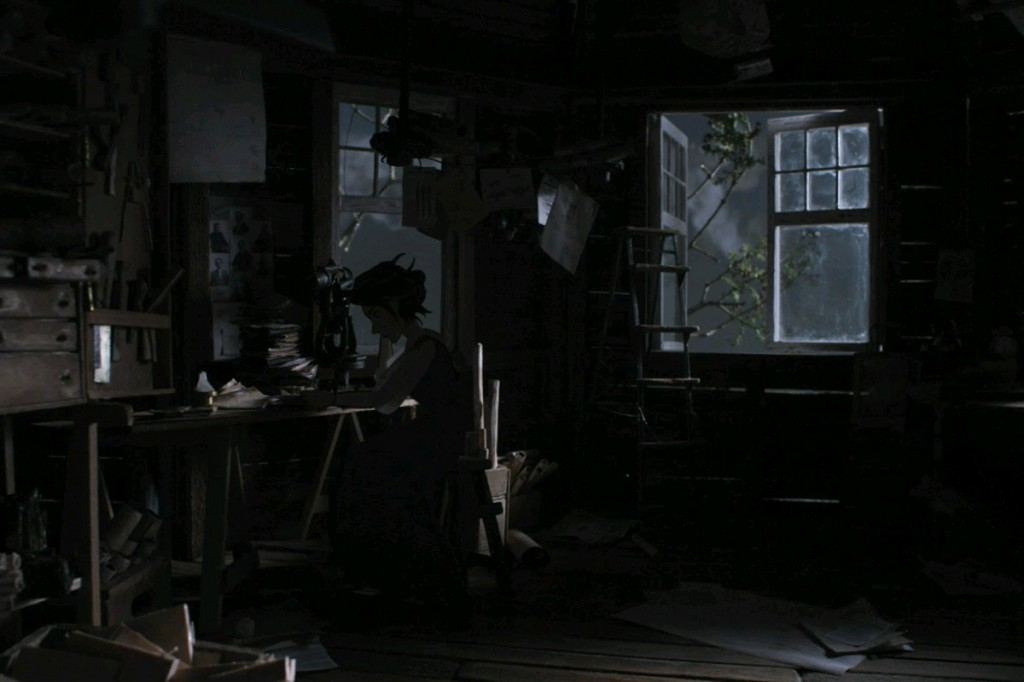 Miss Todd Room in moonlight